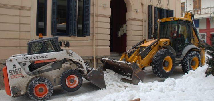 Ανακοίνωση του δήμου Φλώρινας για τον καθαρισμό της οδού Σαρανταπόρου