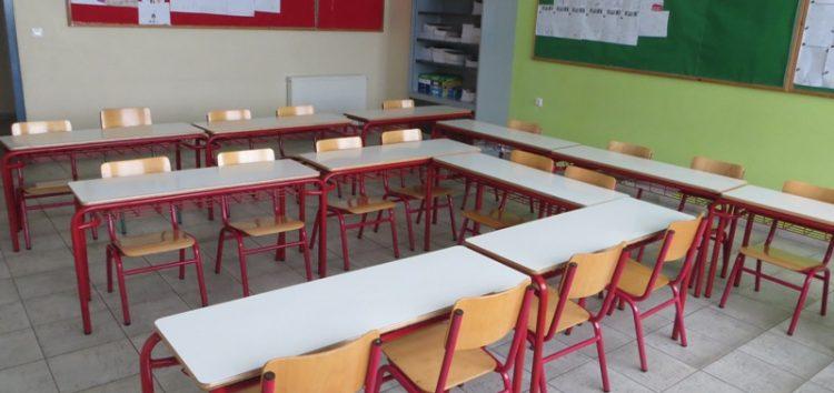 Επιστρέφουν στα μαθήματα οι μαθητές του Πειραματικού Δημοτικού Σχολείου – Συνεχίζουν τις διεκδικήσεις οι γονείς