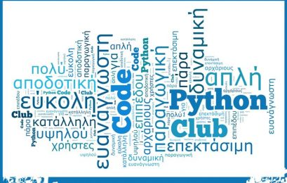 Δημιουργία λέσχης προγραμματισμού υπολογιστών (code club Python) στο ΕΠΑΛ Αμυνταίου