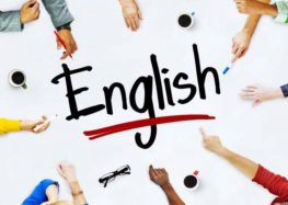 Παραδίδονται μαθήματα αγγλικών όλων των επιπέδων