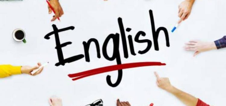Παραδίδονται ιδιαίτερα μαθήματα Αγγλικών