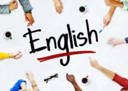 Ιδιαίτερα μαθήματα Αγγλικής Γλώσσας