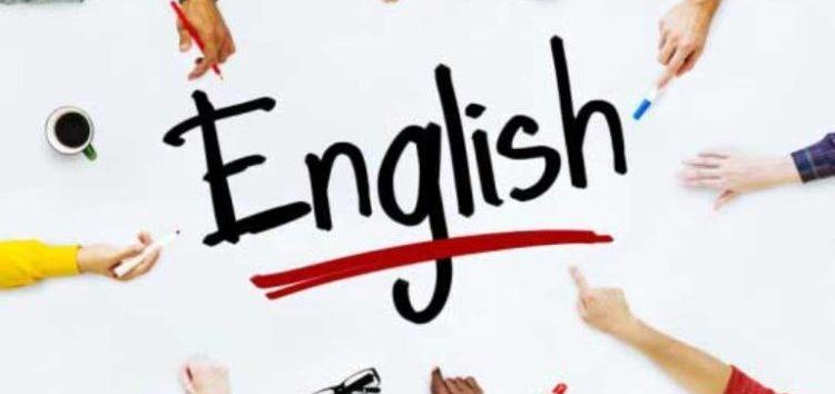 Παραδίνονται μαθήματα αγγλικών για απόκτηση πιστοποιητικών