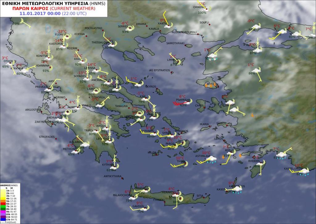 getobservationmap