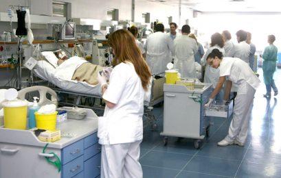 Αναρτήθηκαν τα προσωρινά αποτελέσματα για 2.868 προσλήψεις στο χώρο της Υγείας