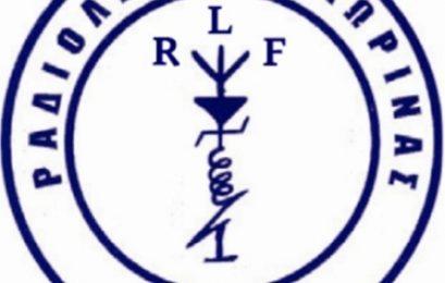 Ετήσια Τακτική Γενική Συνέλευση και κοπή βασιλόπιτας της Ραδιολέσχης Φλώρινας