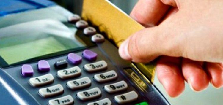 Ο Εμπορικός Σύλλογος Φλώρινας για την υποχρεωτική αναγραφή για την αποδοχή μέσων πληρωμής με κάρτα
