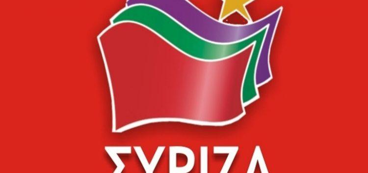 Ο τοπικός ΣΥΡΙΖΑ καλεί τους πολίτες στο συλλαλητήριο κατά της πώλησης της ΔΕΗ!