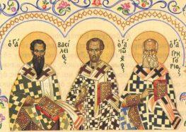 Η εορτή των Τριών Ιεραρχών από τις Διευθύνσεις Πρωτοβάθμιας και Δευτεροβάθμιας Εκπαίδευσης Φλώρινας