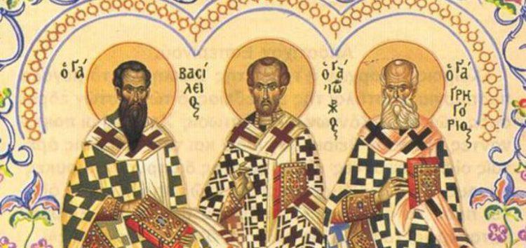 Εκδήλωση για τους Τρεις Ιεράρχες από το Γενικό Εκκλησιαστικό Λύκειο – Γυμνάσιο