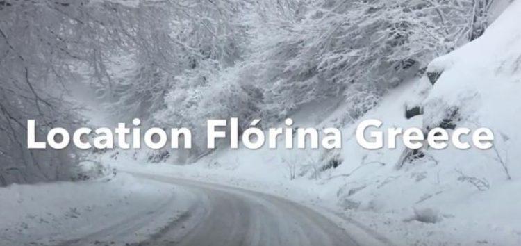 Φλώρινα – Βίγλα: η μαγεία του λευκού τοπίου (video)