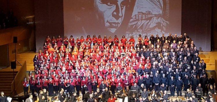 Συγχαρητήριο του μουσικού σχολείου Αμυνταίου