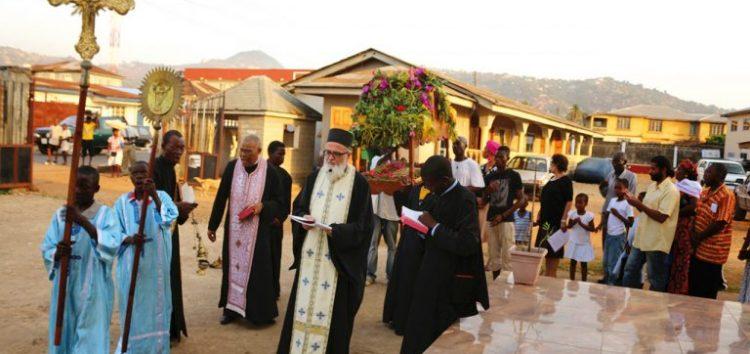 Εκδήλωση για την ιεραποστολή στη Σιέρα Λεόνε