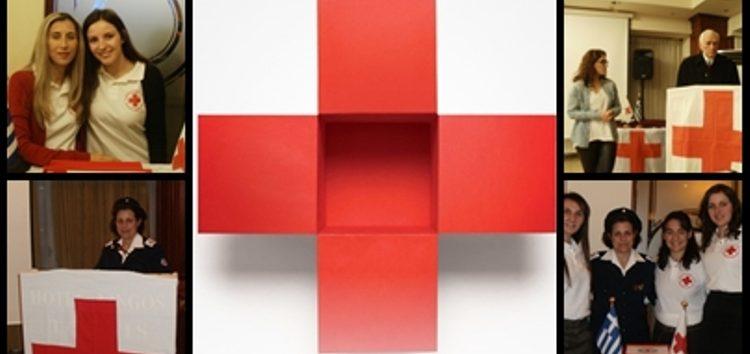 Ευχαριστήριο του Ερυθρού Σταυρού Φλώρινας