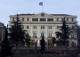 Συνάντηση του προέδρου του Επιμελητηρίου Φλώρινας με την υπεύθυνη του γραφείου του Πρωθυπουργού στη Θεσσαλονίκη