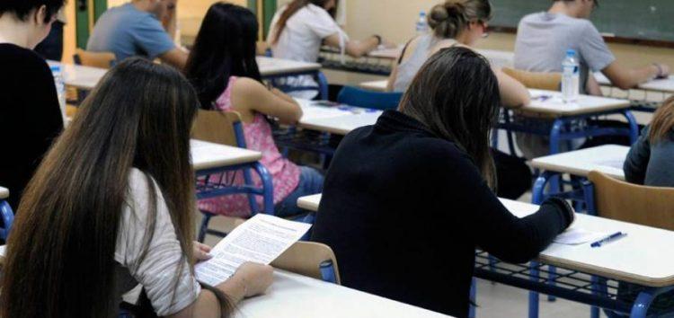 Ξεκινά η υποβολή αιτήσεων για τις Πανελλαδικές Εξετάσεις