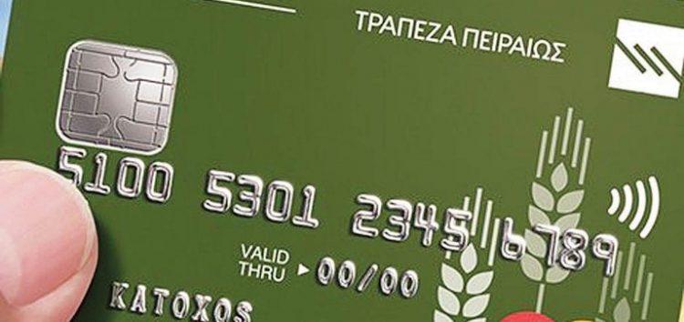 Την ανάπτυξη της ελληνικής οικονομίας οδηγούν 140.000 οικογένειες κτηνοτρόφων