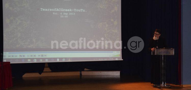 Εκδήλωση για την ιεραποστολή στη Σιέρα Λεόνε (video, pics)