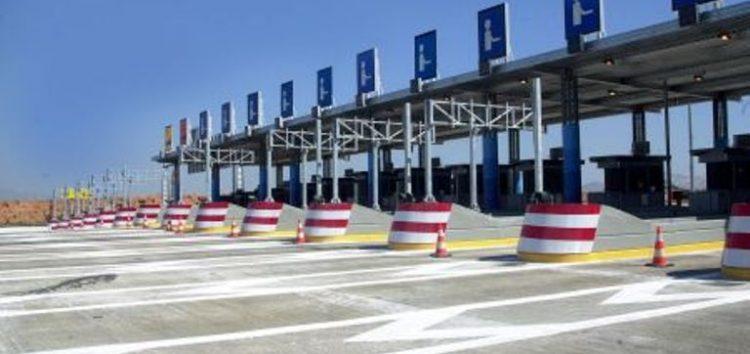Η απόφαση του Περιφερειακού Συμβουλίου Δυτικής Μακεδονίας για τα διόδια του Αλιάκμονα