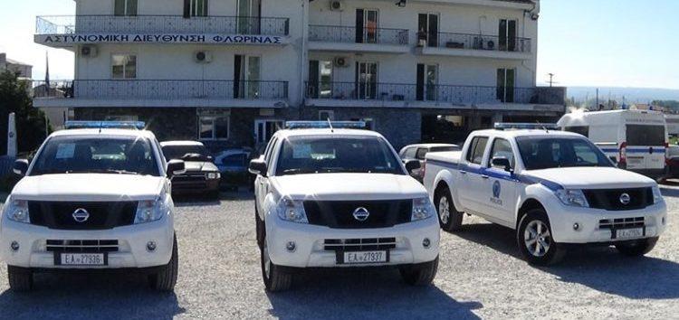 Ευχαριστήριο της Ένωσης Αστυνομικών Υπαλλήλων Φλώρινας προς τον πρόεδρο της κοινότητας Φλώρινας Κ. Ρόζα