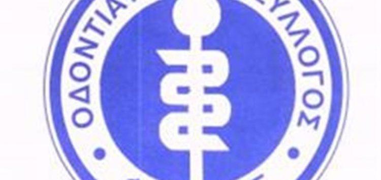 Ετήσια γενική συνέλευση – κοπή βασιλόπιτας του Οδοντιατρικού Συλλόγου Φλώρινας