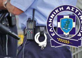 Στατιστικά στοιχεία συνολικής δραστηριότητας των Υπηρεσιών της Γενικής Περιφερειακής Αστυνομικής Διεύθυνσης Δυτικής Μακεδονίας για το έτος 2016