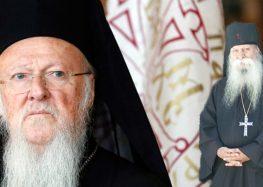 Διετυπωμένες ἐτεροδιδασκαλίες ὑπὸ Πατριάρχου Βαρθολομαίου