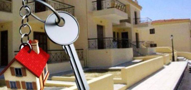 Παραχώρηση 11.134 κατοικιών του πρώην ΟΕΚ με προνομιακή τιμή