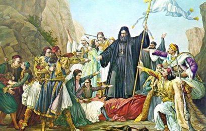 Πρόγραμμα εορτασμού της εθνικής επετείου της 25ης Μαρτίου 1821 στην πόλη της Φλώρινας