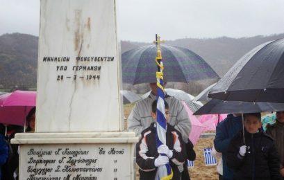 Ετήσιο μνημόσυνο για τους εκτελεσθέντες κατοίκους του Αετού από τα γερμανικά στρατεύματα κατοχής