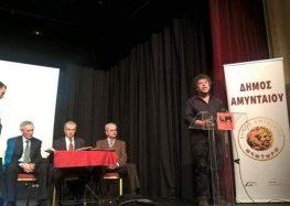 H παρουσίαση του ντοκιμαντέρ του δήμου Αμυνταίου «Κρίνα στο Χιόνι» στη Θεσσαλονίκη (pics)