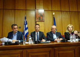 Ψηφίσματα του Περιφερειακού Συμβουλίου για τη φέτα και την αναγκαστική απαλλοτρίωση στην Αχλάδα