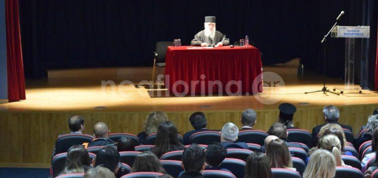 Η ομιλία του γέροντα Νίκωνα στη Φλώρινα (video, pics)