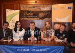 Δράσεις του προγράμματος Erasmus+ για την Κοινωνική Επιχειρηματικότητα στη Φλώρινα (video, pics)