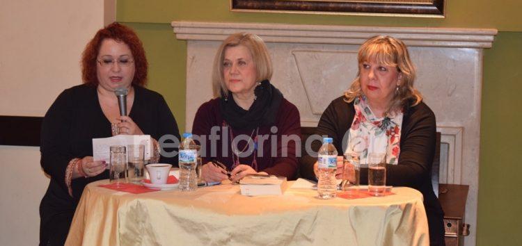 Παρουσίαση στη Φλώρινα του νέου βιβλίου της Ελένης Πριοβόλου «Μετά φόβου» (video, pics)