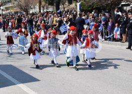 Ο εορτασμός της 25ης Μαρτίου στη Φλώρινα (video, pics)