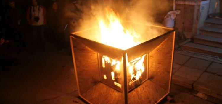 «Φωτιά»: η έκθεση – εκδήλωση πάνω στο έθιμο της 23 Δεκεμβρίου στη Λέσχη Πολιτισμού Φλώρινας