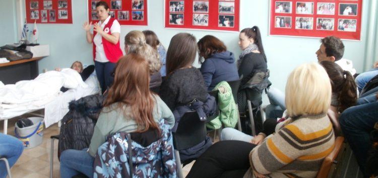 Δράσεις τοπικού τμήματος Φλώρινας του Ελληνικού Ερυθρού Σταυρού