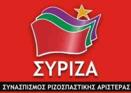 Η Ν.Ε. Φλώρινας του ΣΥΡΙΖΑ απαντά στη ΝΟΔΕ και στο δήμαρχο Φλώρινας