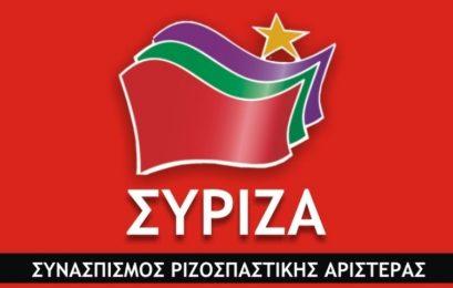 Απάντηση του ΣΥΡΙΖΑ Φλώρινας στις δηλώσεις Αντωνιάδη για την επίσκεψη του υπουργού Παιδείας