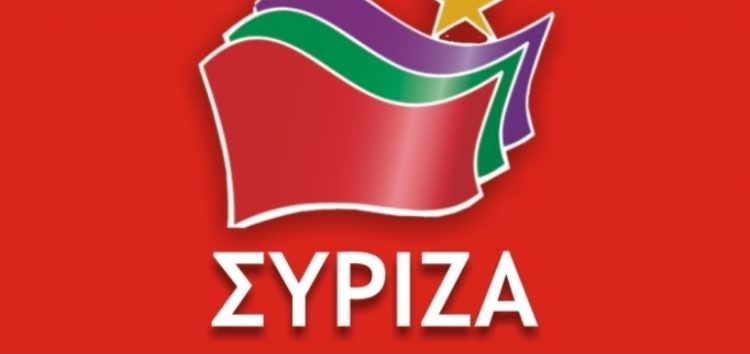 Μήνυμα του ΣΥΡΙΖΑ για την Εργατική Πρωτομαγιά
