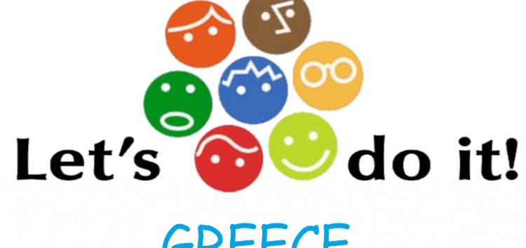 Σύσκεψη στο δήμο Αμυνταίου για την περιβαλλοντική δράση «Let's Do It Greece»