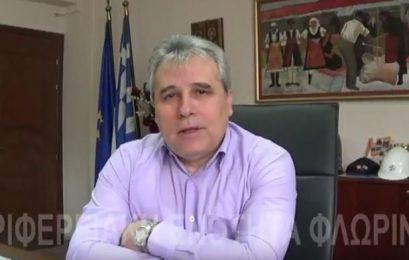 Δήλωση του αντιπεριφερειάρχη Φλώρινας σχετικά με την πρόσφατη επίσκεψη του υπουργού Παιδείας (video)