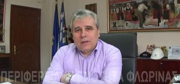 Δήλωση του αντιπεριφερειάρχη Φλώρινας για το Ταμείο Ανάπτυξης Δυτικής Μακεδονίας (video)