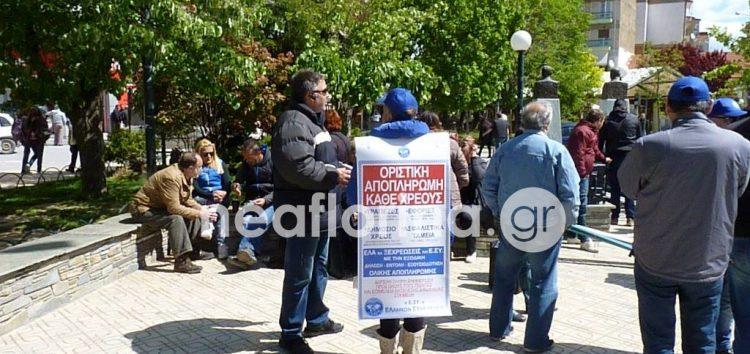 Μέλη της «Ελλήνων Συνέλευσις» στη Φλώρινα (video, pics)