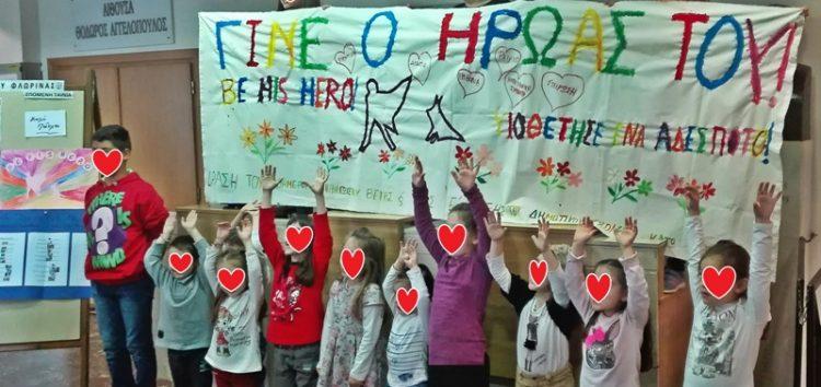 Δράσεις του νηπιαγωγείου Βεύης και του δημοτικού σχολείου Κάτω Κλεινών για την ημέρα των αδέσποτων ζώων