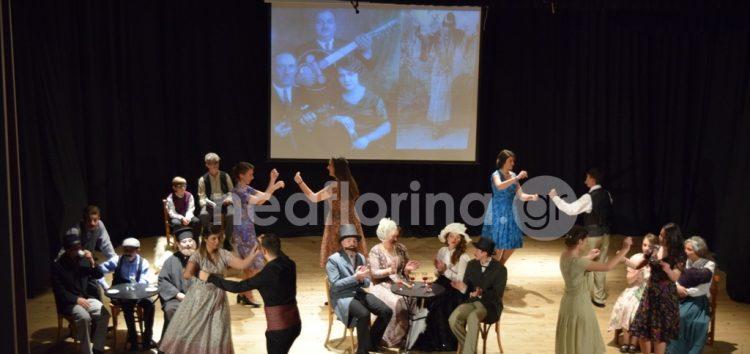 Συγκίνησε η θεατρική παράσταση «Σμύρνη… Τι να θυμηθώ… Τι να ξεχάσω…» (video, pics)