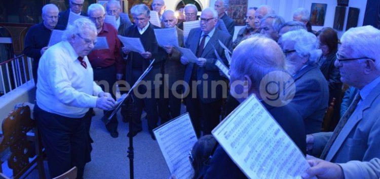 Η Ανδρική Χορωδία του «Αριστοτέλη» θα ψάλλει το Τροπάριο της Κασσιανής