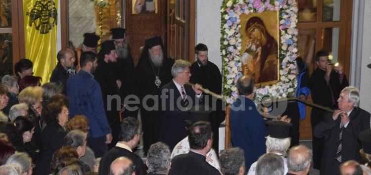 Ο εορτασμός της Παναγίας Πελαγονίτισσας στη Φλώρινα (video, pics)