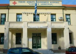 Μνημόσυνο στη μνήμη της ευεργέτιδας του νοσοκομείου Φλώρινας Ελένης Δημητρίου